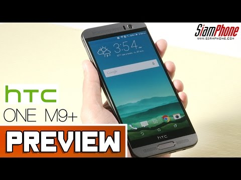 [Preview] : แนะนำ HTC One M9 Plus by SiamPhone