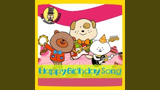 Happy Birthday Song (Instrumental)