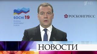 Премьер-министр Дмитрий Медведев подписал постановление о создании еще 14 ТОРов в России.