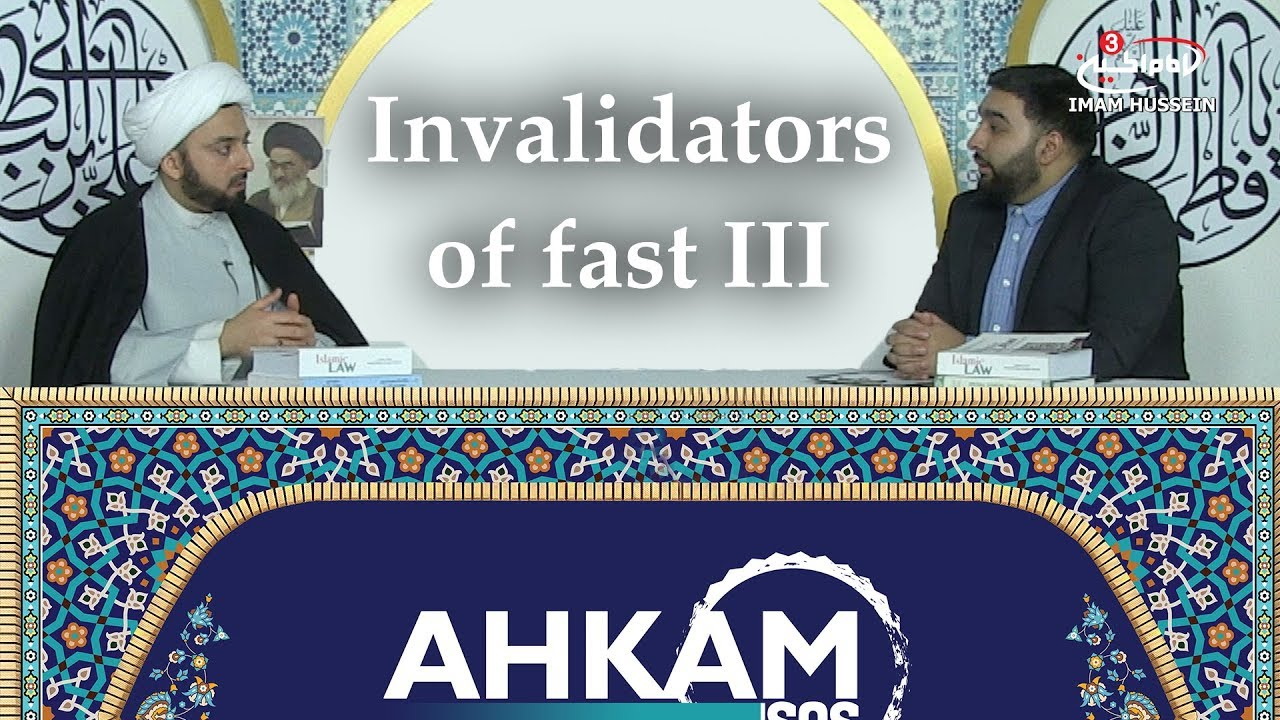 Does smoke or steam invalidate the fast? | Ramadhan – Invalidators of fast