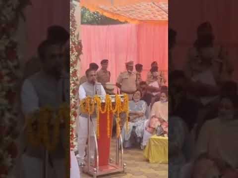 गृहमंत्री, आईजी और एसपी की मौजूदगी में पुलिस पर बिफरे कांग्रेस विधायक