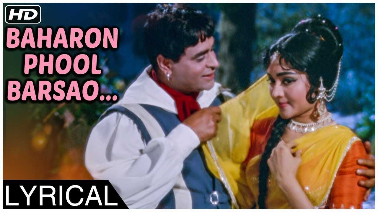 Baharo Phool Barsao Lyrics| Mohammed Rafi Lyrics