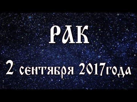 Гороскоп земляного дракона на 2017