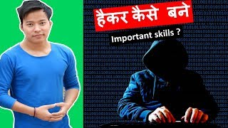 How to Become a Hacker ? What are The Essential Skills to Learn Hacking | hacking kaise sikhe - Download this Video in MP3, M4A, WEBM, MP4, 3GP