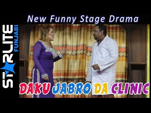 Daku Jabro Da Clinic | Latest Stage Drama 2019 | Clip 02 | Pakistani Funny Stage Drama