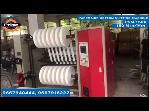 Silver Paper Roll To Roll Fully Automatic Lamination & Slating Machine