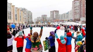 День народного единства отметили в Усть-Илимске