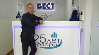 Отзыв клиента из Новосибирска о работе менеджеро...