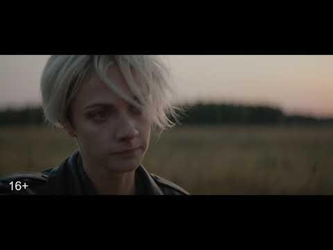Трейлеры к фильму Без меня 2018