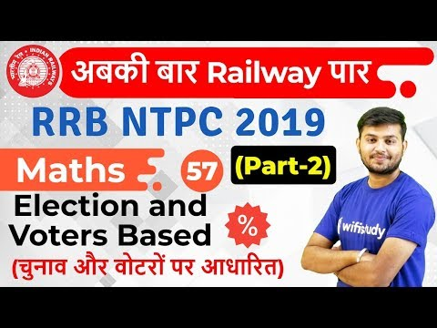 12:30 PM- RRB NTPC 2019 | Maths by Sahil Sir | Election and Voters Based (Part-2) mp3 yukle - mp3.DINAMIK.az