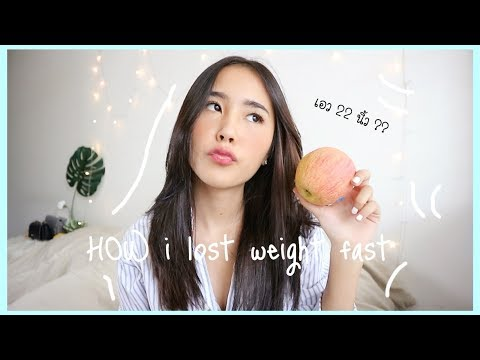 การสูญเสียน้ำหนักอาหารข้าวอาหาร
