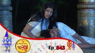 Ama Ghara Laxmi | Full Ep 843 | 17th Jan 2019 | Odia Serial – TarangTV