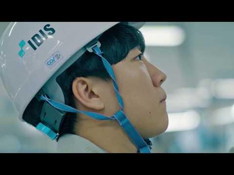 Посмотрите как работает IDIS Smart Factory