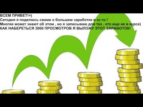 Заработать деньги через мобильный