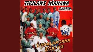 Ngihawukele Thongo Lami