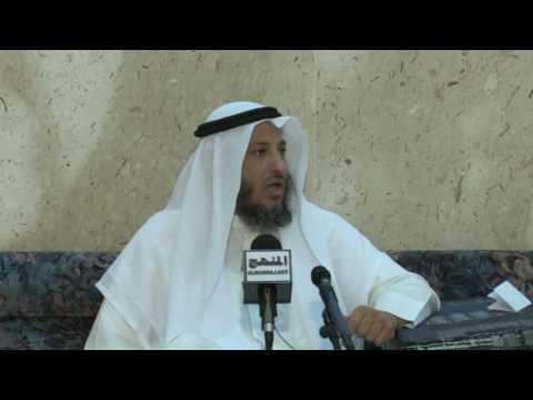 معني قوله تعالى وامسحوا برؤوسكم وأرجلكم .. الشيخ عثمان الخميس
