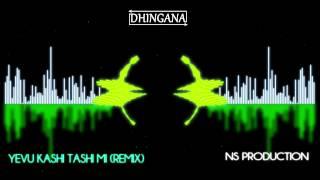 Yevu Kashi Tashi Mi (Remix) | NS Production - YouTube