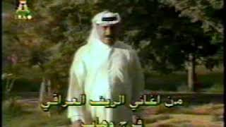 تحميل اغاني اجمل موال فرج وهاب من التراث حزين جداا متكد راح تنزله MP3