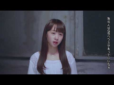 QB HOUSE 2018春CM(富樫慧士さん初出演CM)