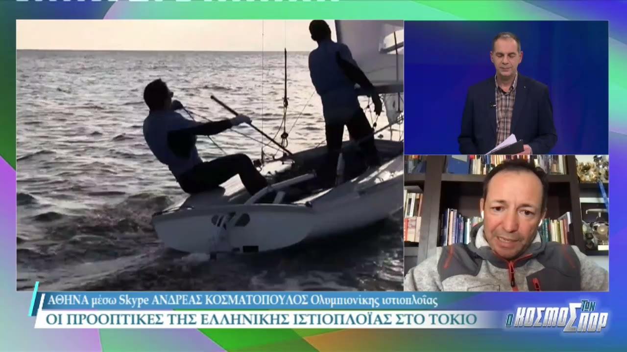 Ο Ολυμπιονίκης Ανδρέας Κοσματόπουλος στην ΕΡΤ3 | 24/03/2021 | ΕΡΤ