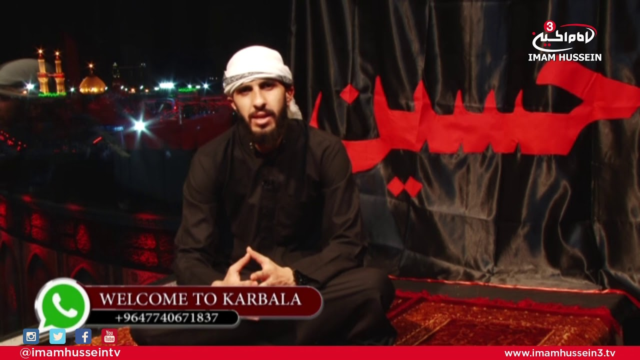 Welcome to Karbala | Muharram Edition Night 2