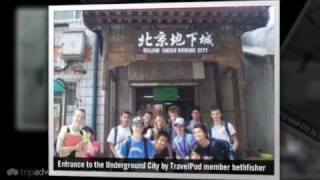 preview picture of video 'The Underground City - Beijing, China'