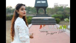 Ae Watan | Female Version | Pragyan | Raazi | Alia Bhatt | Vicky Kaushal | Arijit Singh | Gulzar