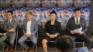 『RIZINFIGHTINGWORLDGP2017inFUKUOKA-秋の陣-』記者会見及び対戦カード発表