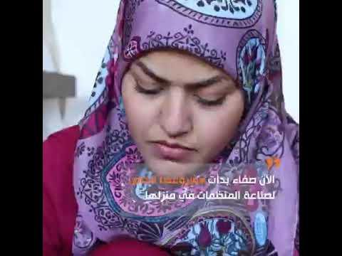 Saffa , an iron woman from Aleppo