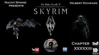 Skyrim - Часть 53: Стража Рассвета, Знакомство с Сераной, Замок Волкихар.