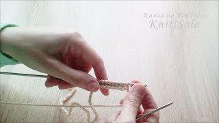 Традиционный набор петель на две спицы. Аккуратный наборный край. Вязание спицами. Knit Solo