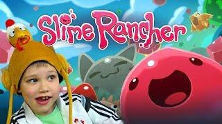 Slime Rancher Ловим Куриц Кормим Слаймов Летсплей от Mister Max