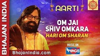 Aarti  Om Jai Shiv Omkara  Hari Om Sharan