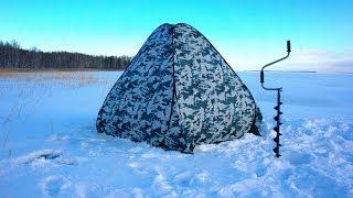 Зимняя рыбалка на окуня в палатке
