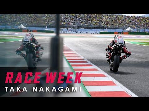 世界で戦う角田裕毅(F1)と中上貴晶(MotoGP)がサンマリノでカートレースを楽しむ動画