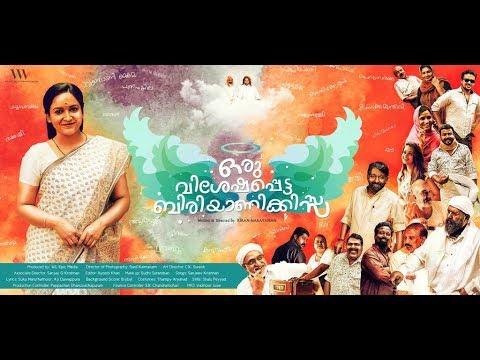 Oru Visheshapetta Biriyani Kissa - Trailer
