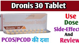 Dronis 30 Tablet Uses Doses Side-Effects Precautions And Review
