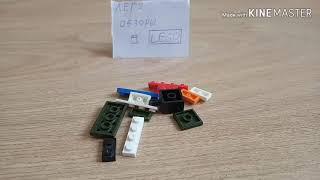 Как сделать мини танк из Лего!