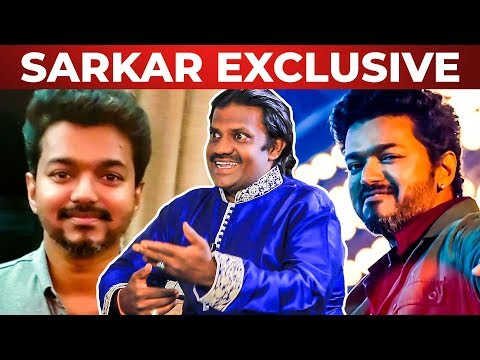 Simtaangaaran - Thalapathy Vijay Appreciated Me! | Sarkar Singer Bamba Bhagya Reveals | RS 35 Mp3