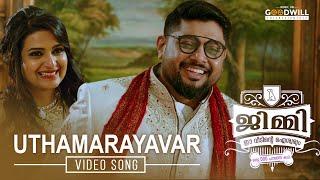 Jimmy Ee Veedinte Aiswaryam Trailer