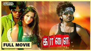 Kaalai Full Tamil Movie   Bayshore