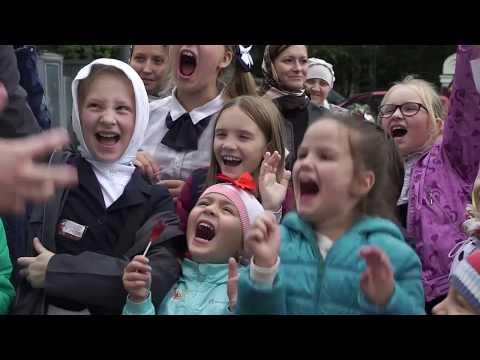 Песня христос основа церкви