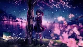 春はゆく (Haru wa Yuku) / Aimer [English SUB] (Fate/stay night Heaven's - III. spring song Theme Song)