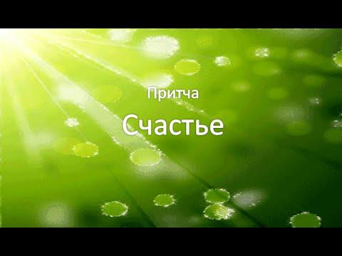 Ирина агапеева мечта 2 путь к счастью читать онлайн