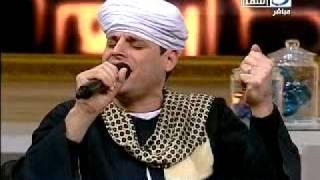تحميل اغاني اخر النهار محمود سعد و المنشد الديني محمود التهامي ج2 MP3