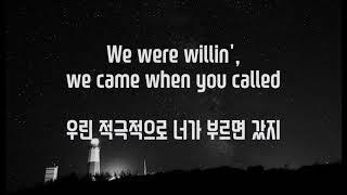 P!nk - What About Us (한국어 자막/가사/해석)