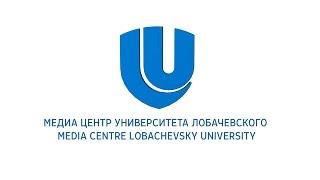 Университет Лобачевского и Нижегородская школа для глухих детей начинают сотрудничество