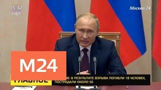 Путин переговорил с Бортниковым и получил последнюю информацию об инциденте в Керчи - Москва 24