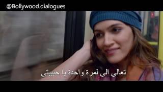 اغنية Ik Vaari Aa مترجمة - Raabta