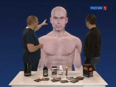 Креатин. Часть 2. О самом главном. Программа о здоровье на Россия 1